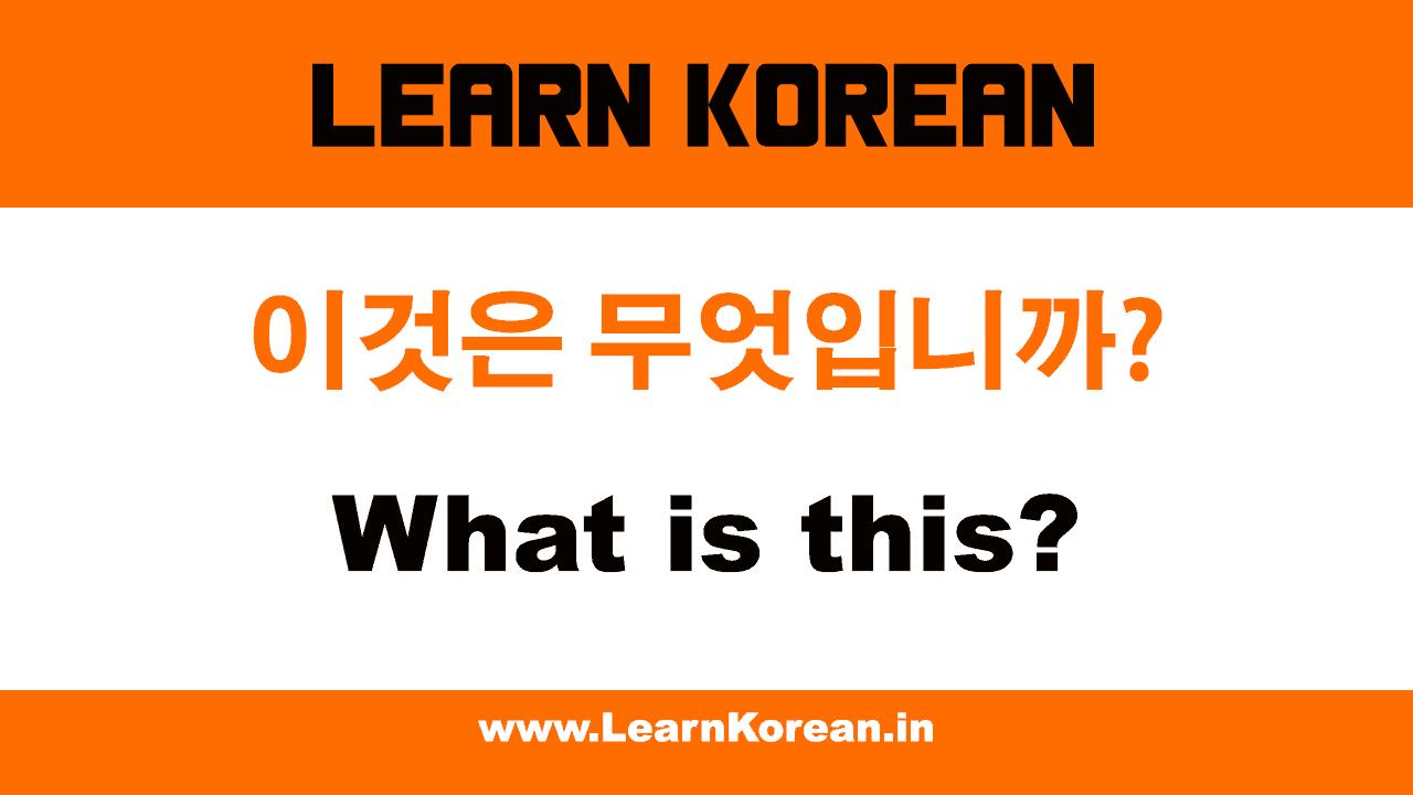 Learn Korean In India