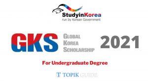 Global Korea Scholarship 2020 undergaduate
