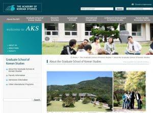 Academy of Korean Studies (AKS) - 2021 Fellowship Guide