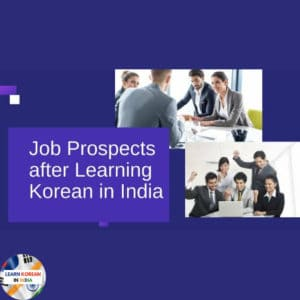 Job prospects in korean language